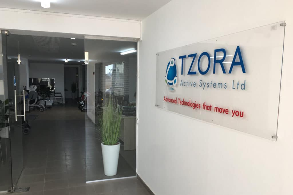 Tzora nameplate, the entrance to our offices